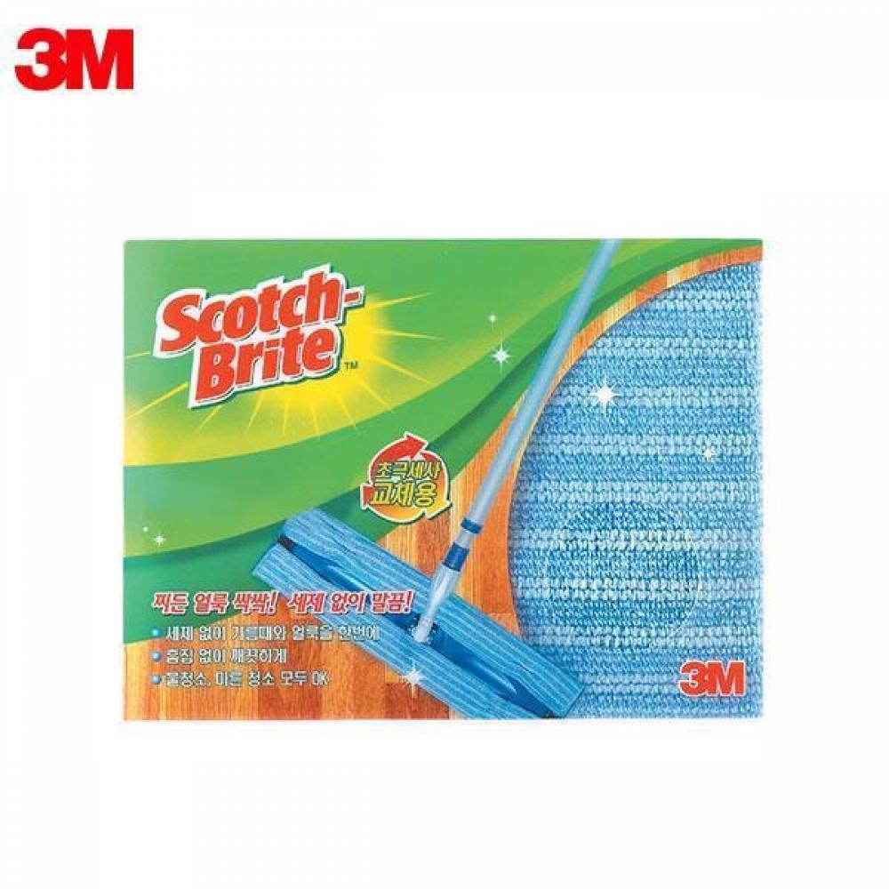 3M 스카치브라이트 일반막대걸레(극세사 청소포 리필) [제작 대량 도매 로고 인쇄 레이저 마킹 각인 나염 실크 uv 포장 공장 문의는 네이뽕]