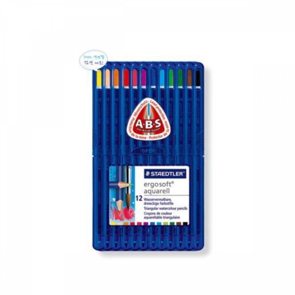 스테들러 에고소프트 아쿠아렐 156SB12 12칼라 수채색연필 세트