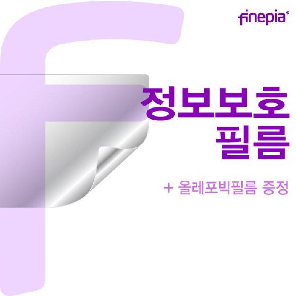 삼성 Pen NT930QBE-K37WD Privacy정보필름