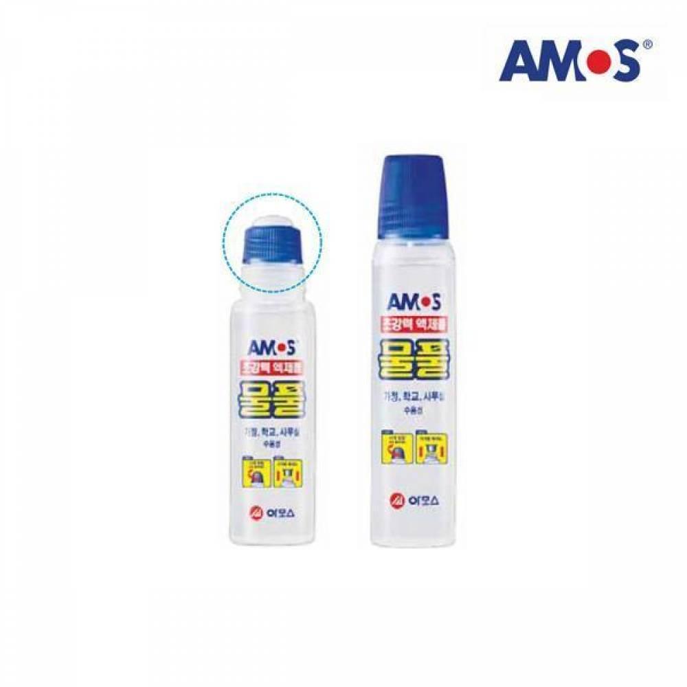 AMOS 물풀 50ml[제작 대량 도매 로고 인쇄 레이저 마킹 각인 나염 실크 uv 포장 공장 문의는 네이뽕]