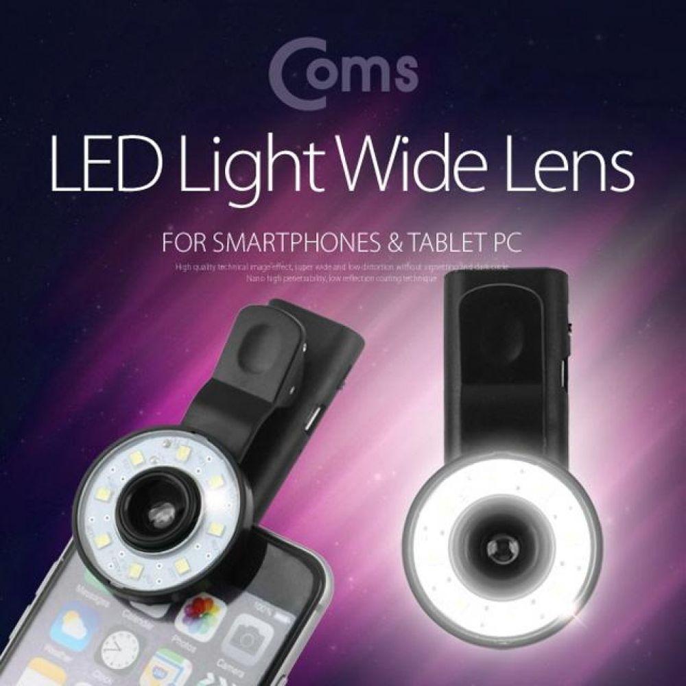 스마트폰 카메라 확대경(LED 라이트) 셀카 렌즈 (조명빨)/카메라 확대경
