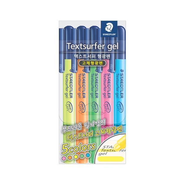 스테들러 텍스트서퍼 겔 하이라이터 264TB5 5색세트 고체형광펜
