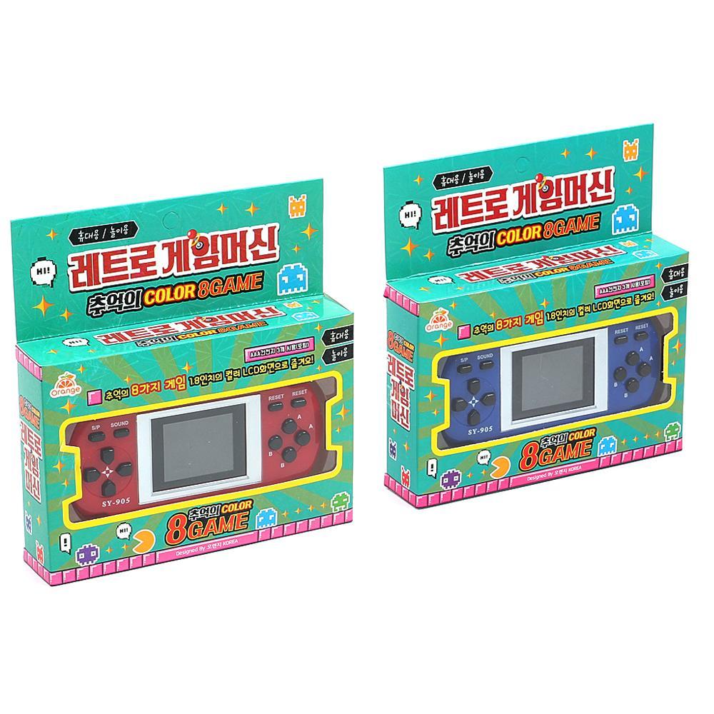 추억의 8가지 게임 레트로 게임 머신 미니오락기 게임기 오락실 테트리스 슈퍼마리오 벽돌깨기 갤러그