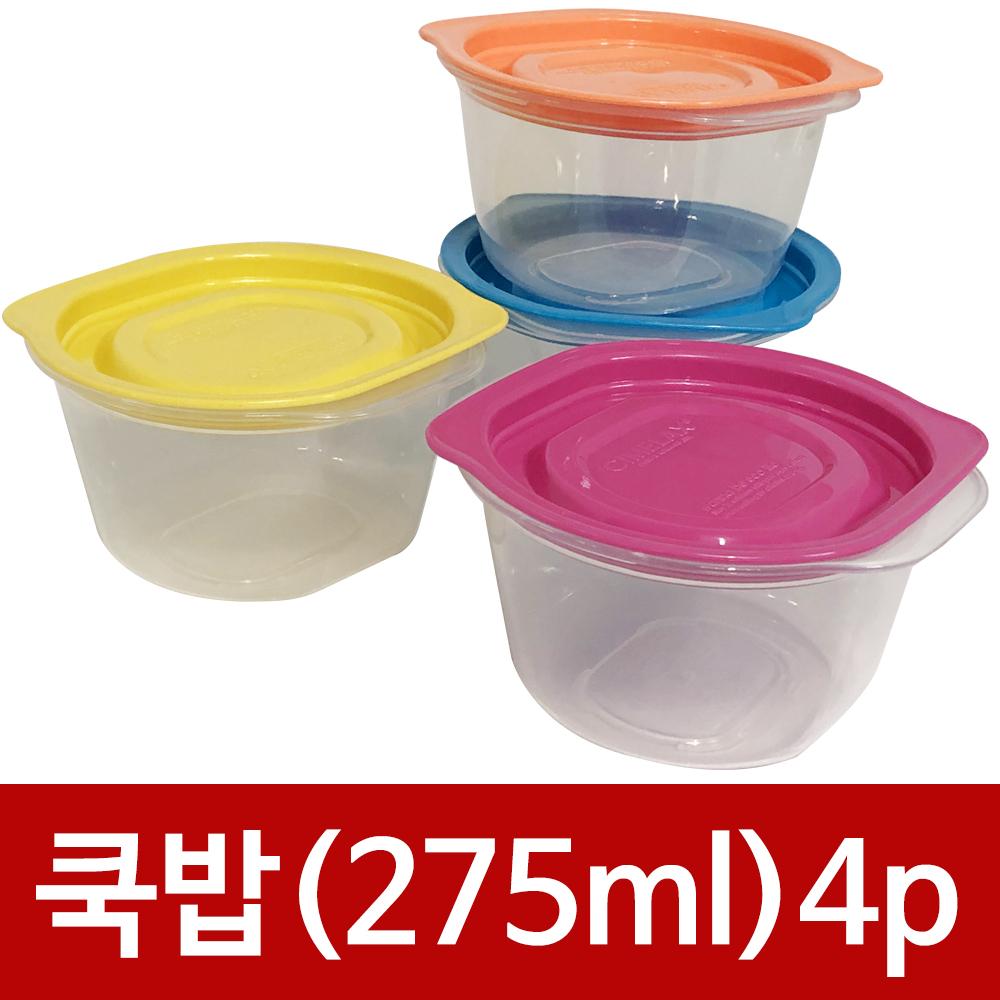 씨밀렉스(쿡밥 뚜껑4 용기4개)275ml 전자레인지냉동밥