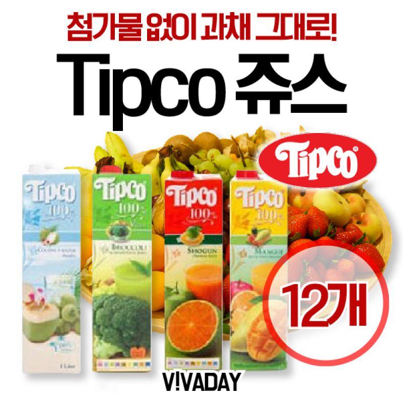[BN] Tipco 팁코쥬스 1L 12개