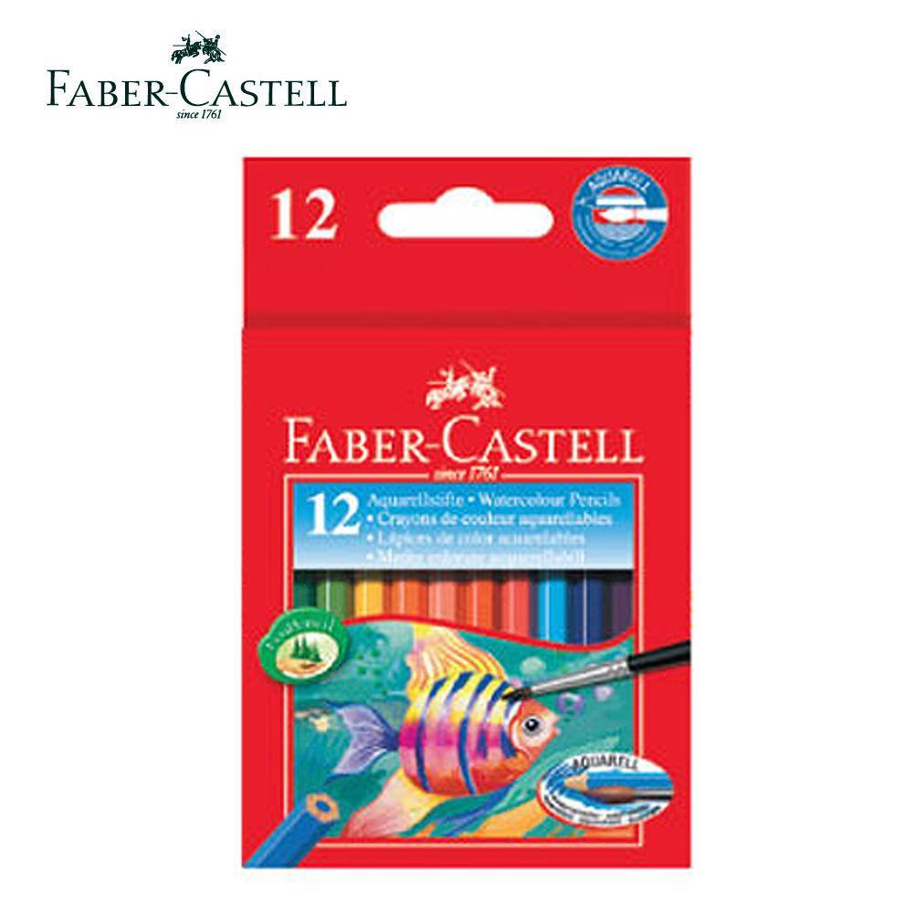 파버카스텔 수채화 미니 색연필 12색 세트 미술색연필 그림색연필 휴대용색연필