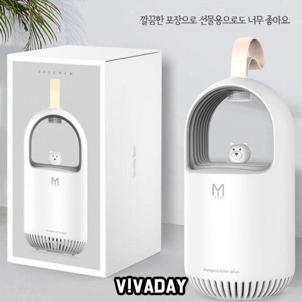DK-SJ 큐티베어 모기램프 모기퇴치 벌레퇴치 모기유인 모기포집