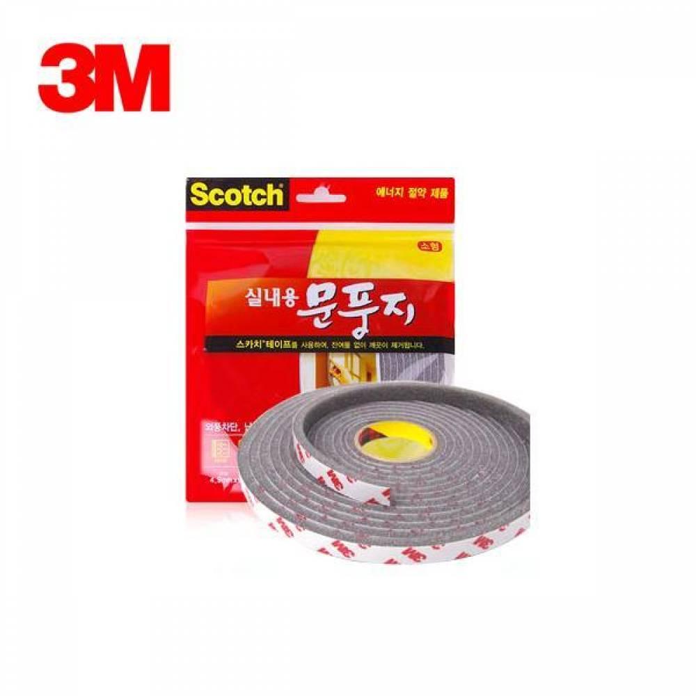 3M 스카치 실내용 문풍지 소형 2283[제작 대량 도매 로고 인쇄 레이저 마킹 각인 나염 실크 uv 포장 공장 문의는 네이뽕]
