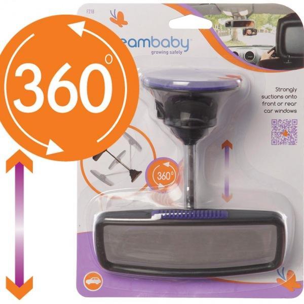 (Dream)카시트거울 360도 회전및 길이조절