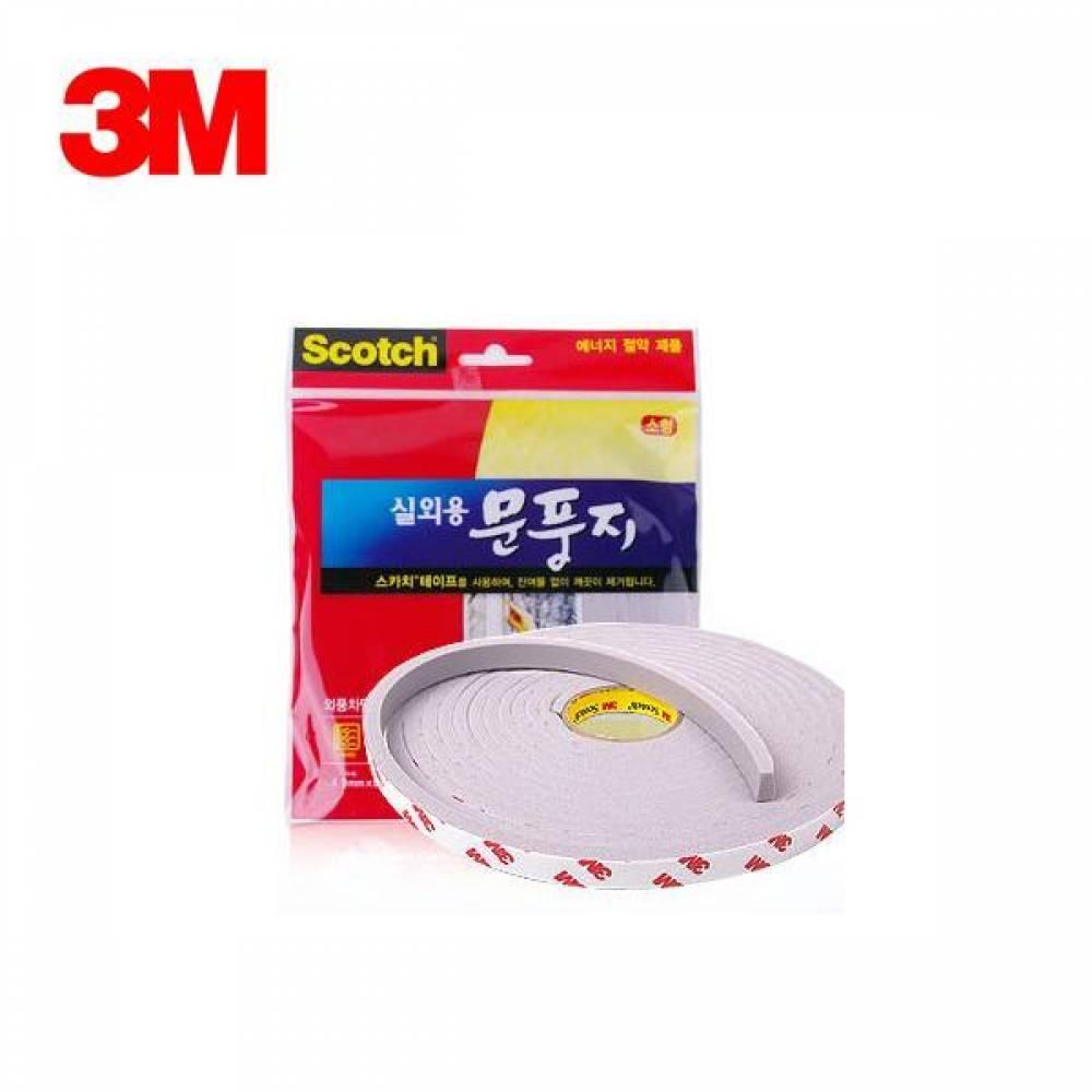 3M 스카치 실외용 문풍지 소형 2292[제작 대량 도매 로고 인쇄 레이저 마킹 각인 나염 실크 uv 포장 공장 문의는 네이뽕]