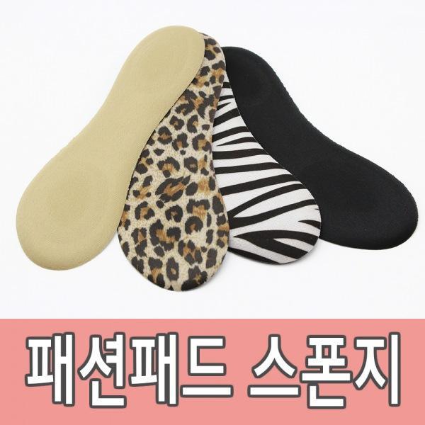 고급 하이힐 패션패드 4종 깔창 (HGN06)