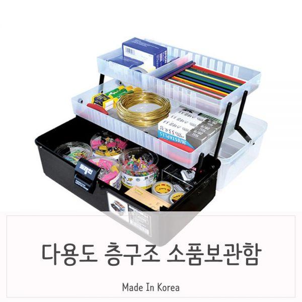 계단식 태클박스 화구박스 소품함 블랙