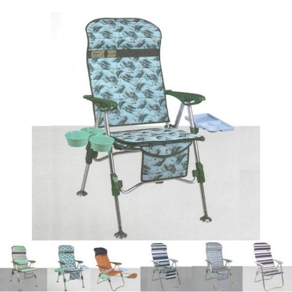 바다 민물 접이식 팔걸이 높이조절 휴대용 캠핑 4발조절 낚시의자