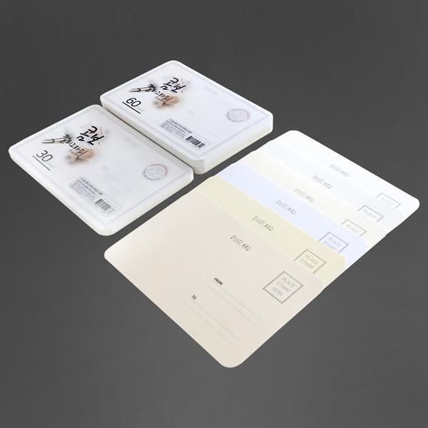DIY 포스트카드 캘리그라피 우편엽서 패드 페이퍼 70매[제작 대량 도매 로고 인쇄 레이저 마킹 각인 나염 실크 uv 포장 공장 문의는 네이뽕]
