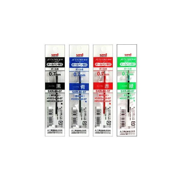 미쯔비시 유니 제트스트림 멀티 전용 SXR-80 10자루 리필심 [제작 대량 도매 로고 인쇄 레이저 마킹 각인 나염 실크 uv 포장 공장 문의는 네이뽕]