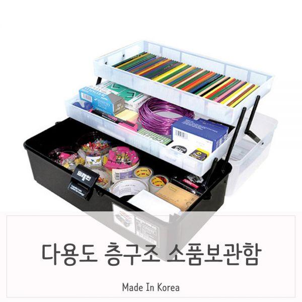 튼튼한 손잡이 계단식 태클박스 소품함