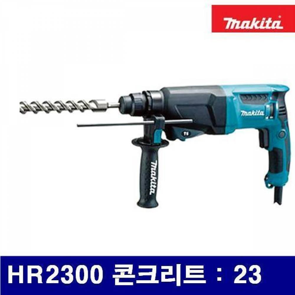 엑스캅터 - 마끼다 5115413 로터리 해머드릴 HR2300 콘크리트 23 720 (1EA)