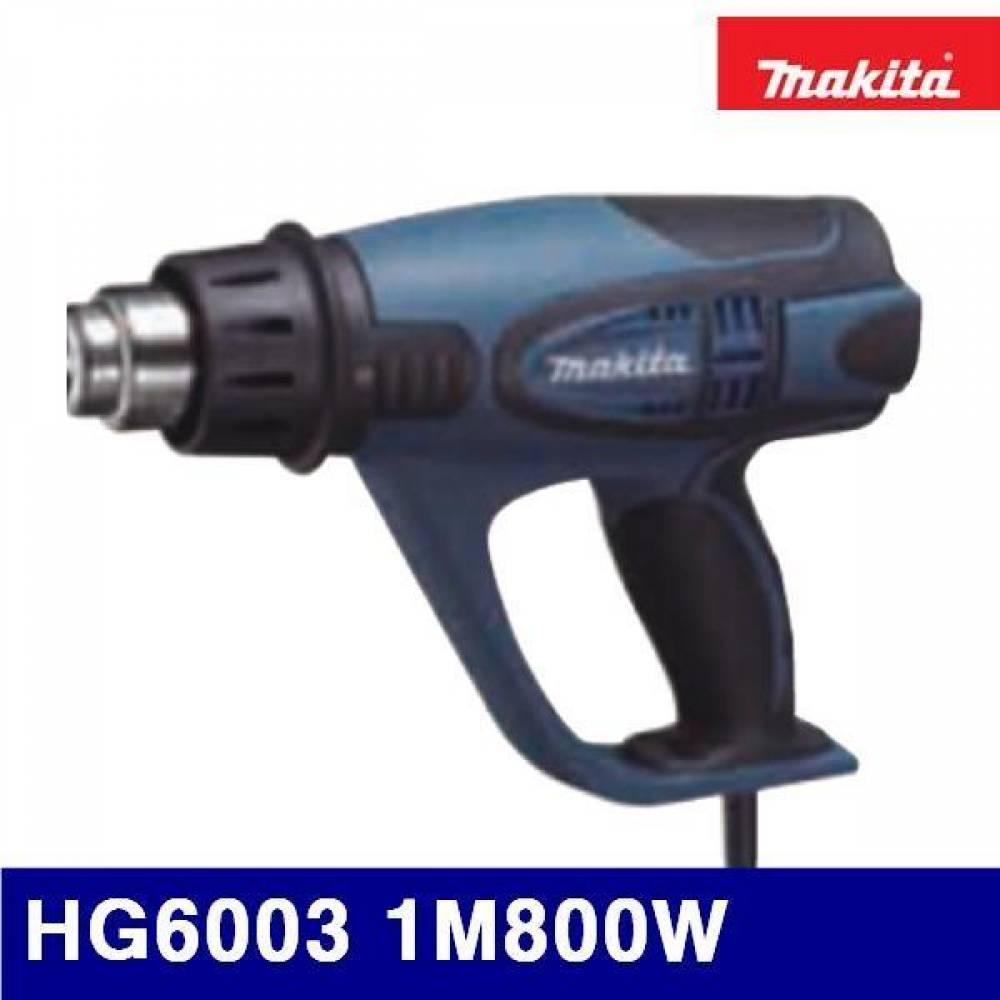 엑스캅터 - 마끼다 5112656 열풍기 HG6003 1M800W 400-600 (1EA)