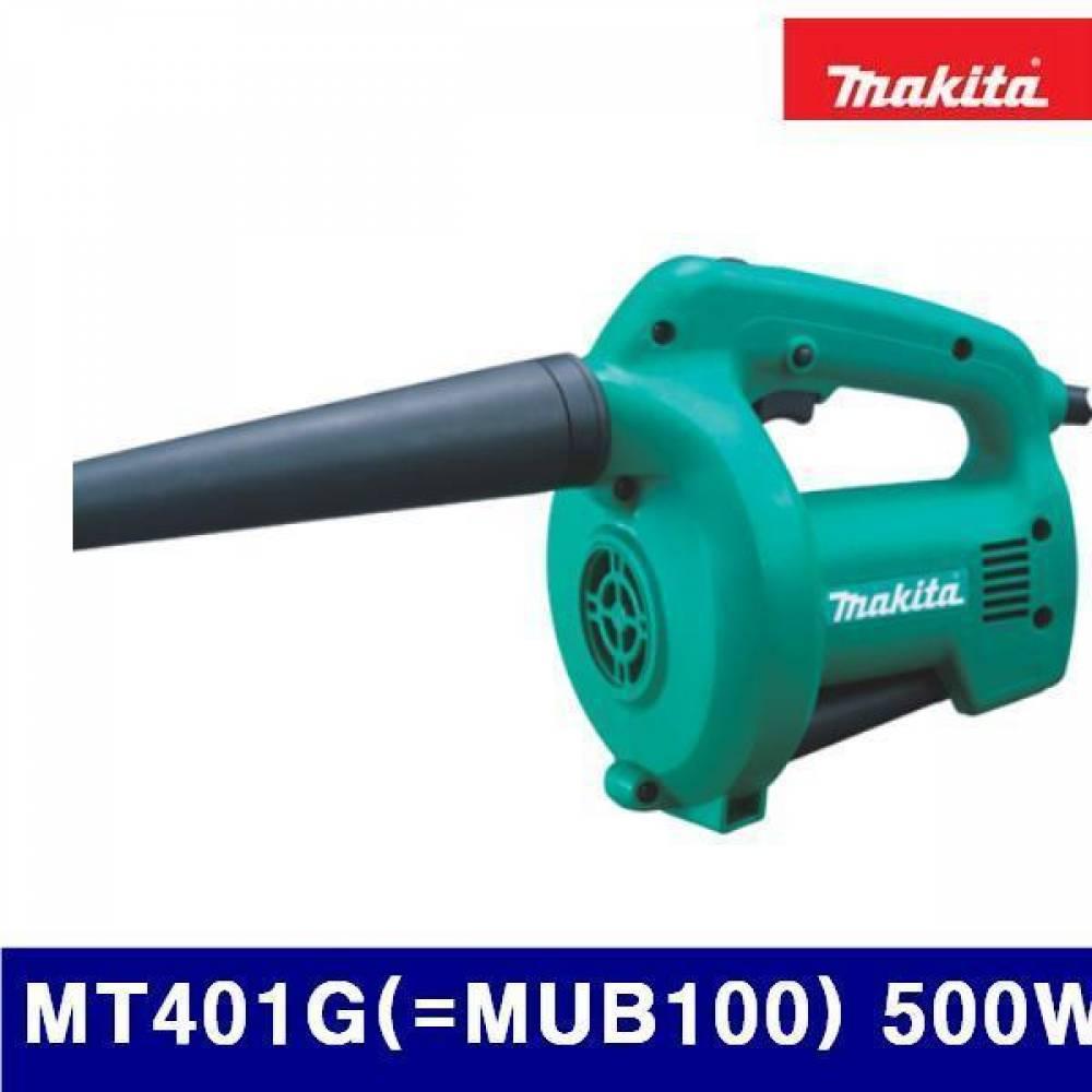 엑스캅터 - 마끼다 5111204 송풍기-(배기기능만 가능) MT401G(-MUB100) 500W (1EA)