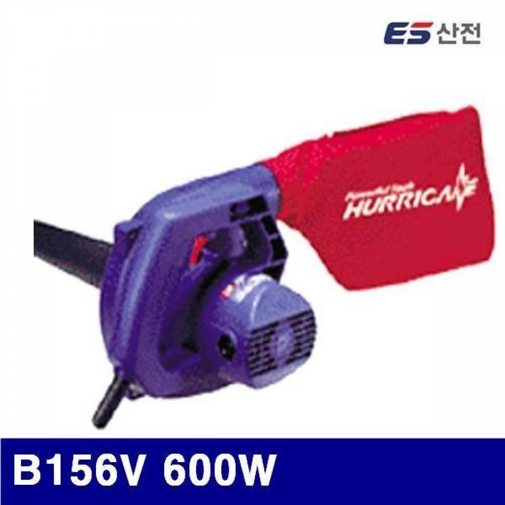 엑스캅터 - ES산전 5070536 송풍기 (속도조절기능) B156V 600W (1EA)