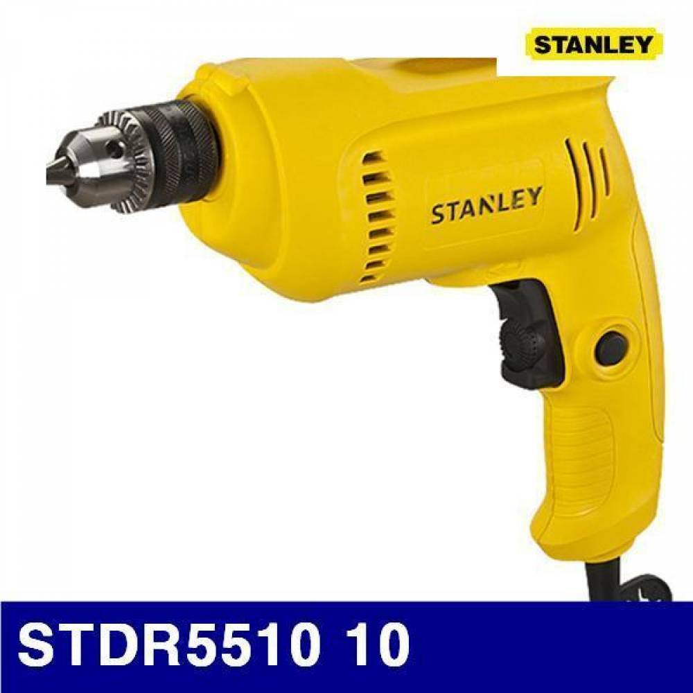 엑스캅터 - 스탠리 4120427 전기드릴 STDR5510 10 550 (1EA)