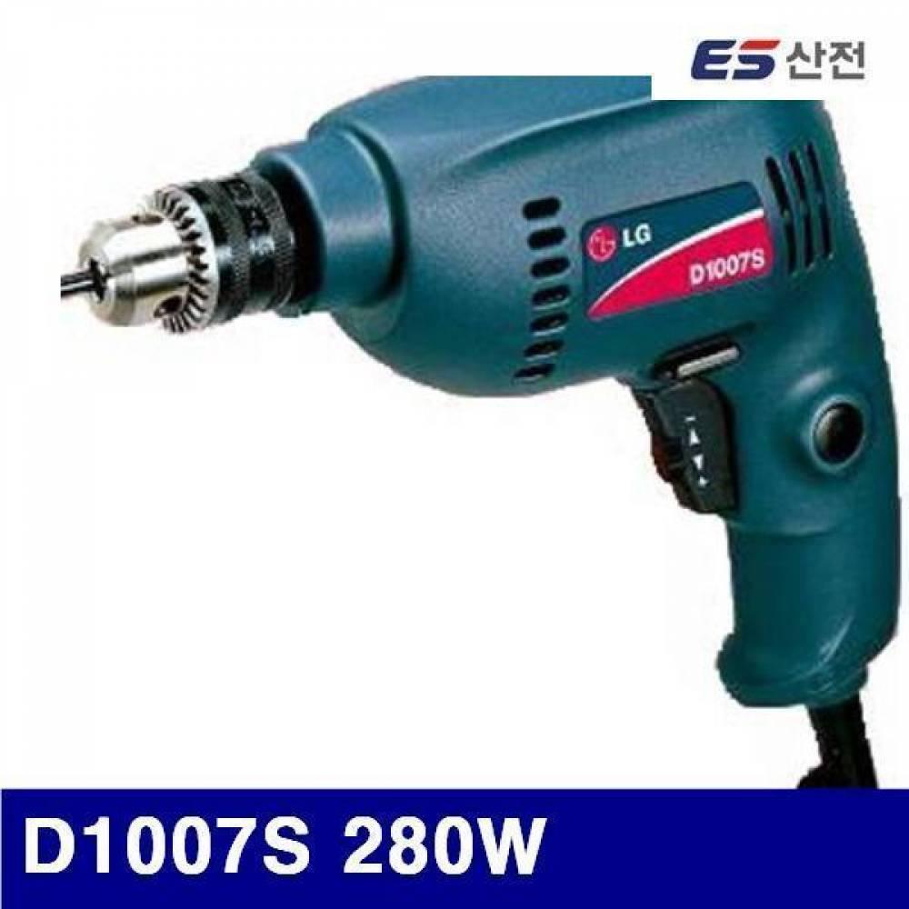 엑스캅터 - ES산전 5070396 6.5mm 전기드릴 D1007S 280W 0-3 900 (1EA)