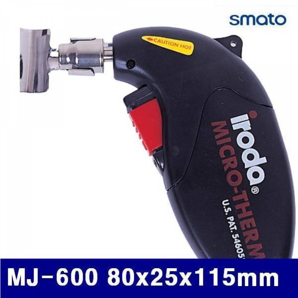 엑스캅터 - 스마토 2230225 미니 가스 열풍기 MJ-600 80x25x115mm 650 (1EA)