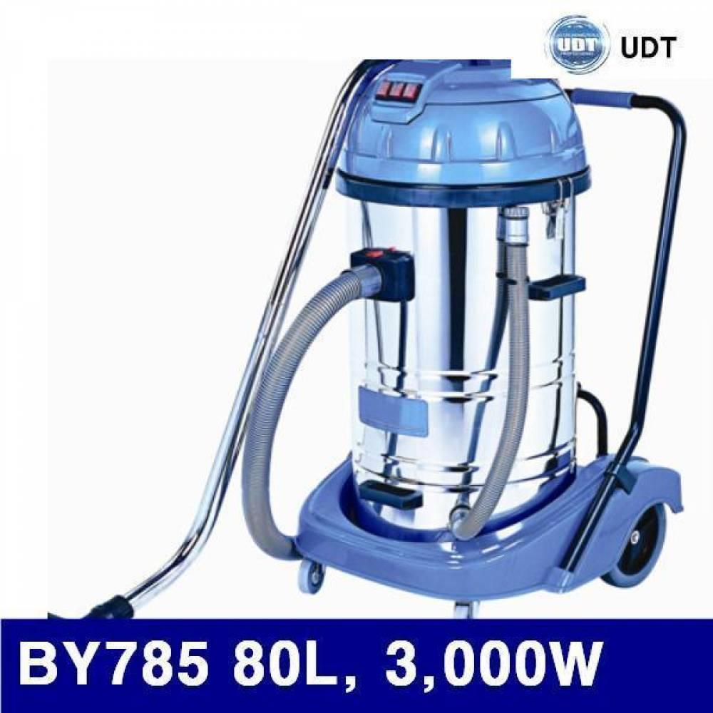 엑스캅터 - UDT 5003215 산업용청소기(건습식 겸용 WET/DRY Vacuum cleaner) BY785