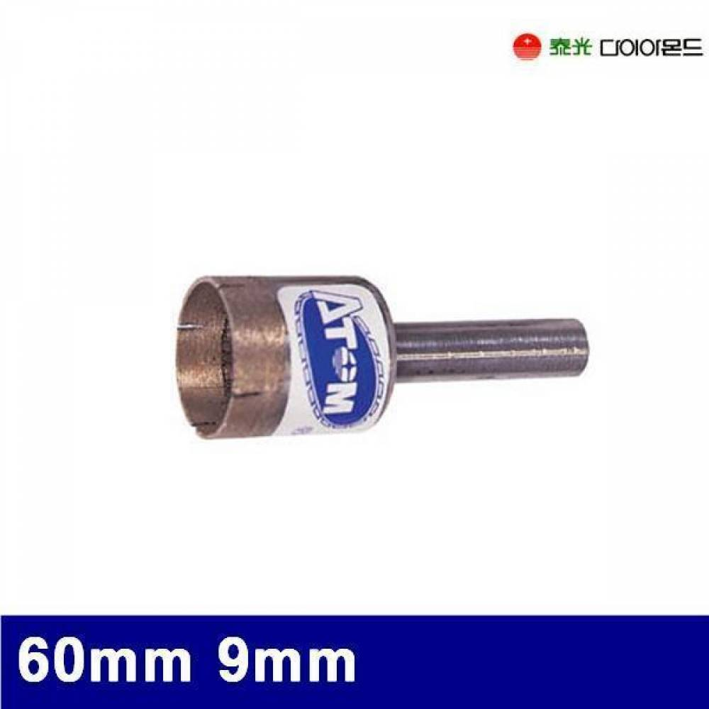 태광다이아몬드 3971301 유리세라믹 코아드릴 60mm 9mm (1EA)