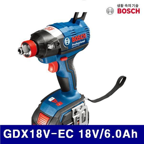 엑스캅터 - 보쉬 5188020 충전임팩트드라이버렌치-브러시리스 GDX18V-EC 18V/6.0Ah (1EA)