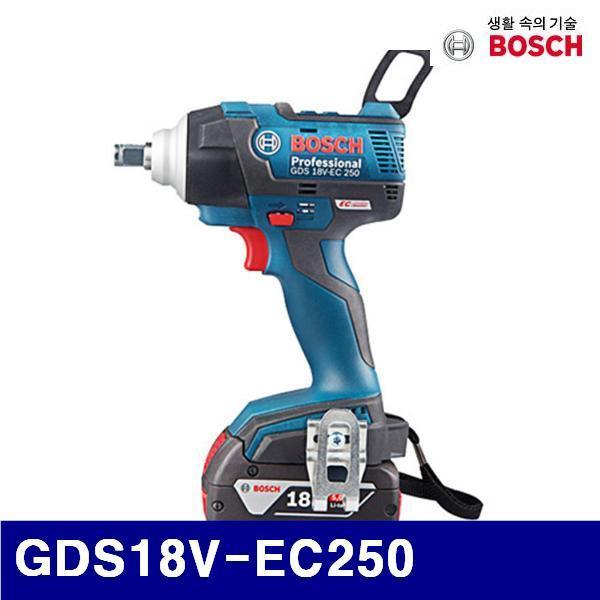 엑스캅터 - 보쉬 5047848 충전임팩트렌치-브러시리스 GDS18V-EC250 18V/5.0Ah (1EA)