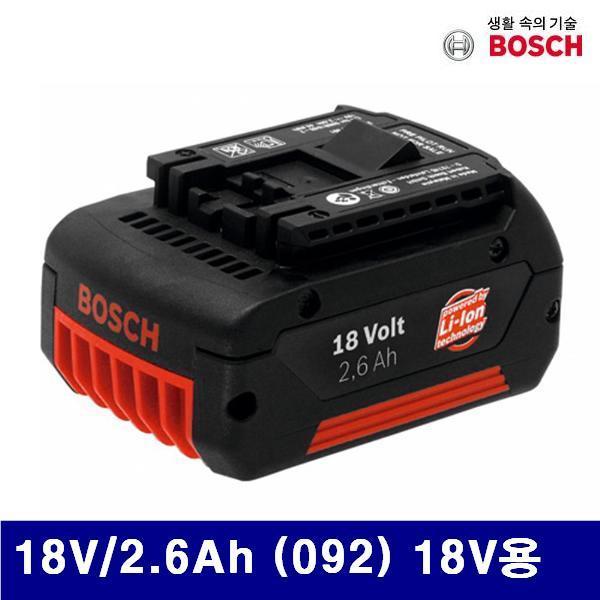 엑스캅터 - 보쉬 5057225 리튬 배터리 18V/2.6Ah (092) 18V용 (1EA)