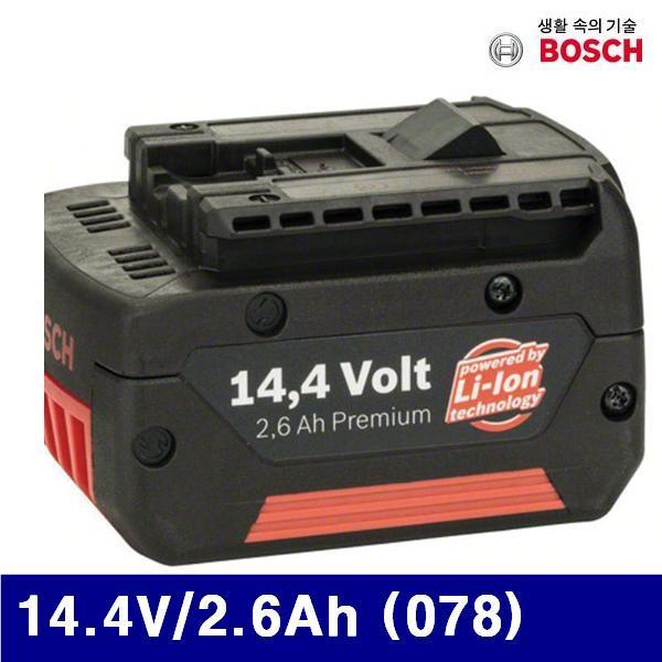 엑스캅터 - 보쉬 5057252 리튬 배터리 14.4V/2.6Ah (078) 14.4V용 (1EA)
