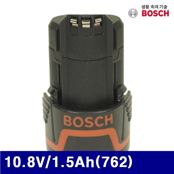 엑스캅터 - 보쉬 5050222 리튬 배터리 10.8V/1.5Ah(762) 10.8V용 (1EA)