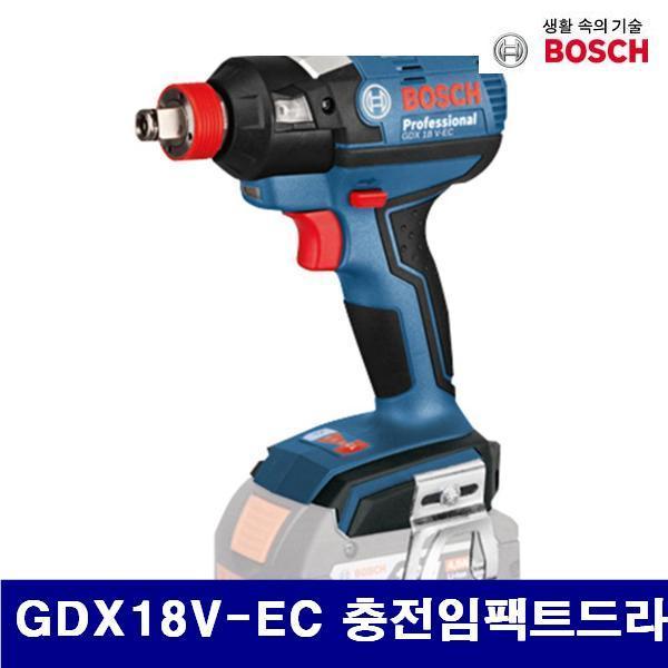 엑스캅터 - 보쉬 5067976 충전임팩트드라이버렌치-베어툴 GDX18V-EC 충전임팩트드라이버렌치 18V (1EA)