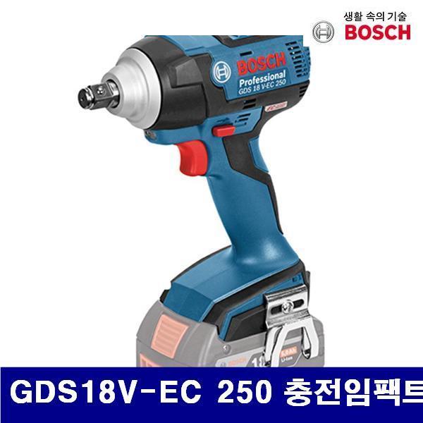 엑스캅터 - 보쉬 5049402 충전임팩트렌치-베어툴 GDS18V-EC 250 충전임팩트렌치 18V (1EA)