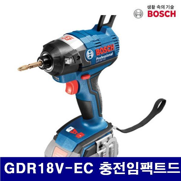 엑스캅터 - 보쉬 5067930 충전임팩트드라이버-베어툴 GDR18V-EC 충전임팩트드라이버 18V (1EA)