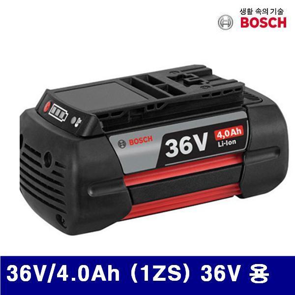 엑스캅터 - 보쉬 5045318 리튬 배터리 36V/4.0Ah (1ZS) 36V 용 (1EA)