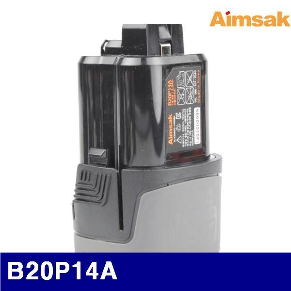 엑스캅터 - 아임삭 626-0344 배터리 리튬 B20P14A (1EA)