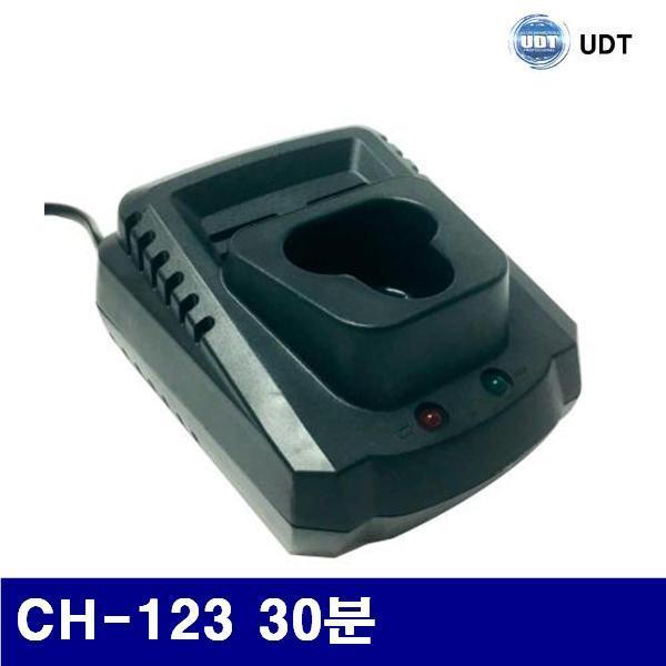 엑스캅터 - UDT 5930025 충전기 CH-123 30분 UCD-1220 (1EA)