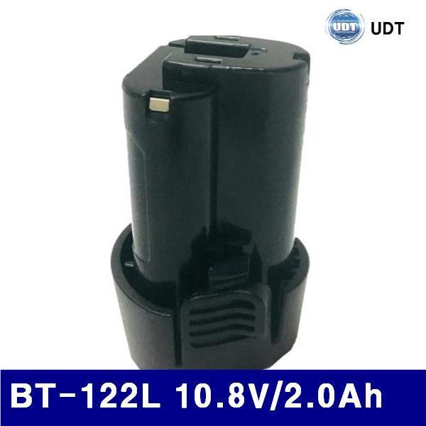 엑스캅터 - UDT 5930016 배터리 BT-122L 10.8V/2.0Ah UCD-1220 (1EA)