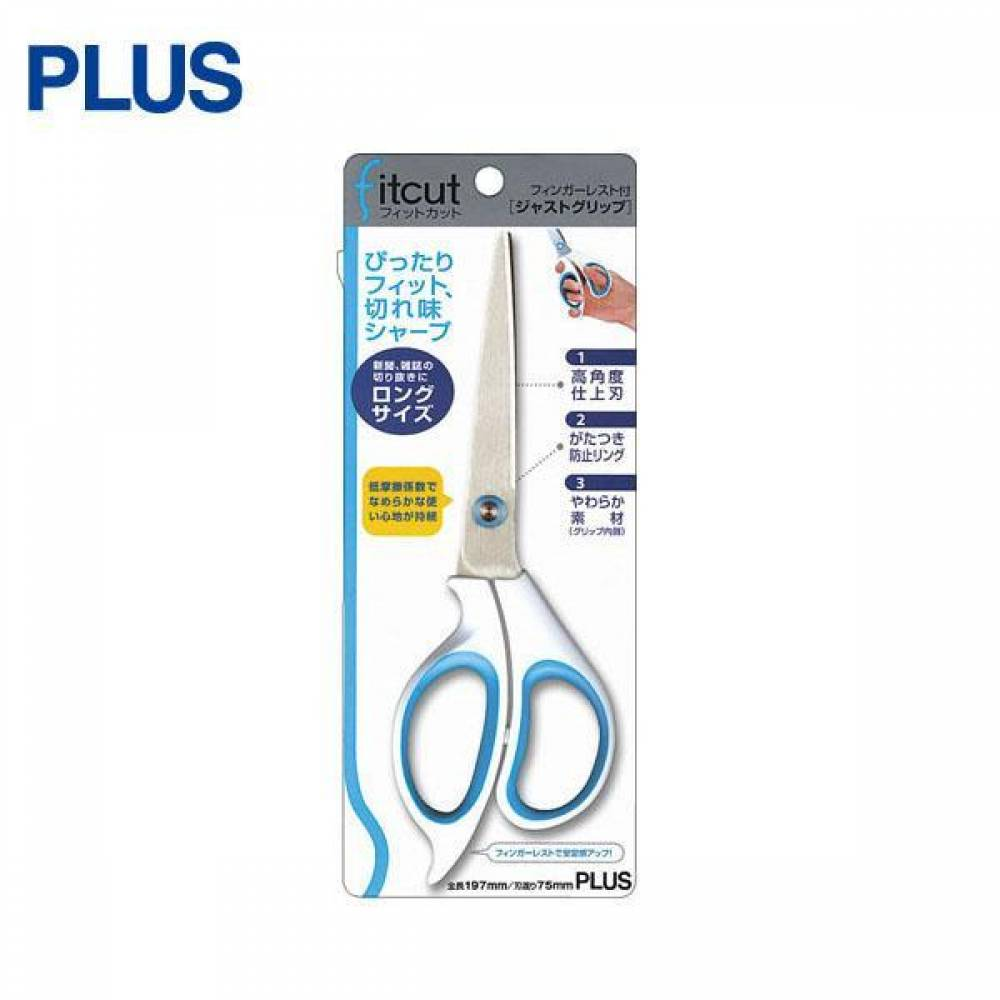 PLUS 핏트컷 SC-180A저스트그립가위 (화이트 블루)[제작 대량 도매 로고 인쇄 레이저 마킹 각인 나염 실크 uv 포장 공장 문의는 네이뽕]