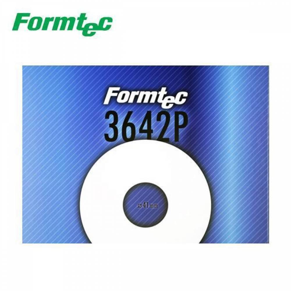 폼텍 잉크젯전용 100매 잉크젯 CD DVD 라벨 [제작 대량 도매 로고 인쇄 레이저 마킹 각인 나염 실크 uv 포장 공장 문의는 네이뽕]