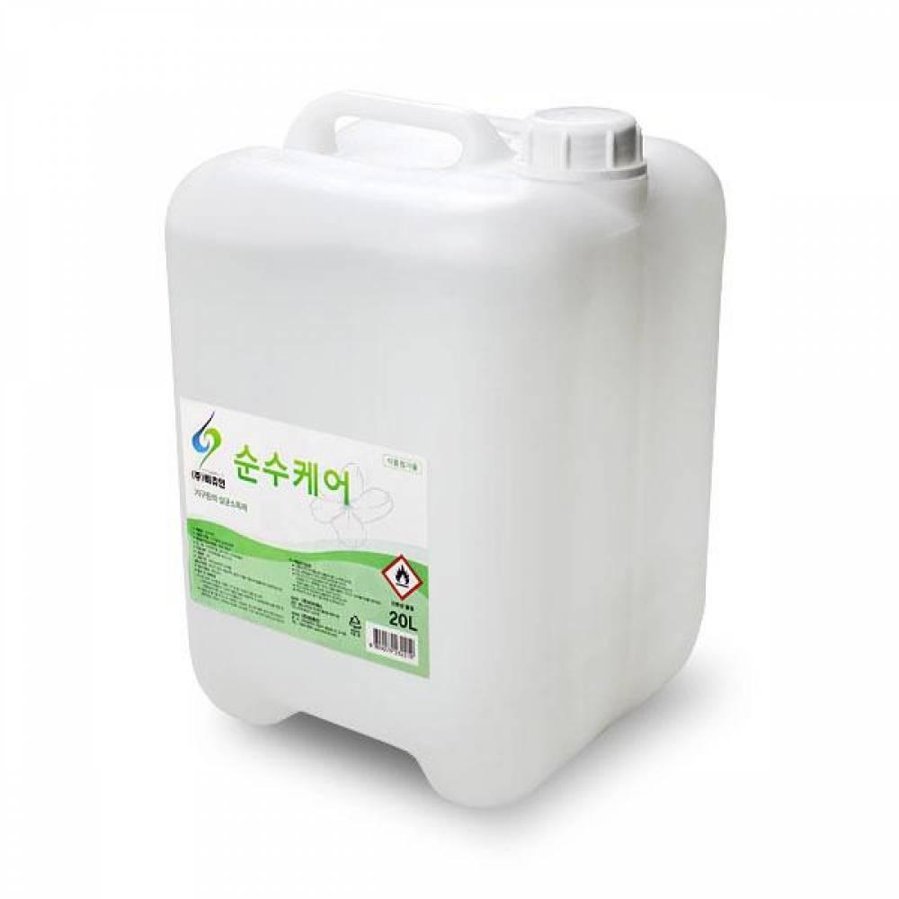 순수케어 살균소독제 20L - 대용량