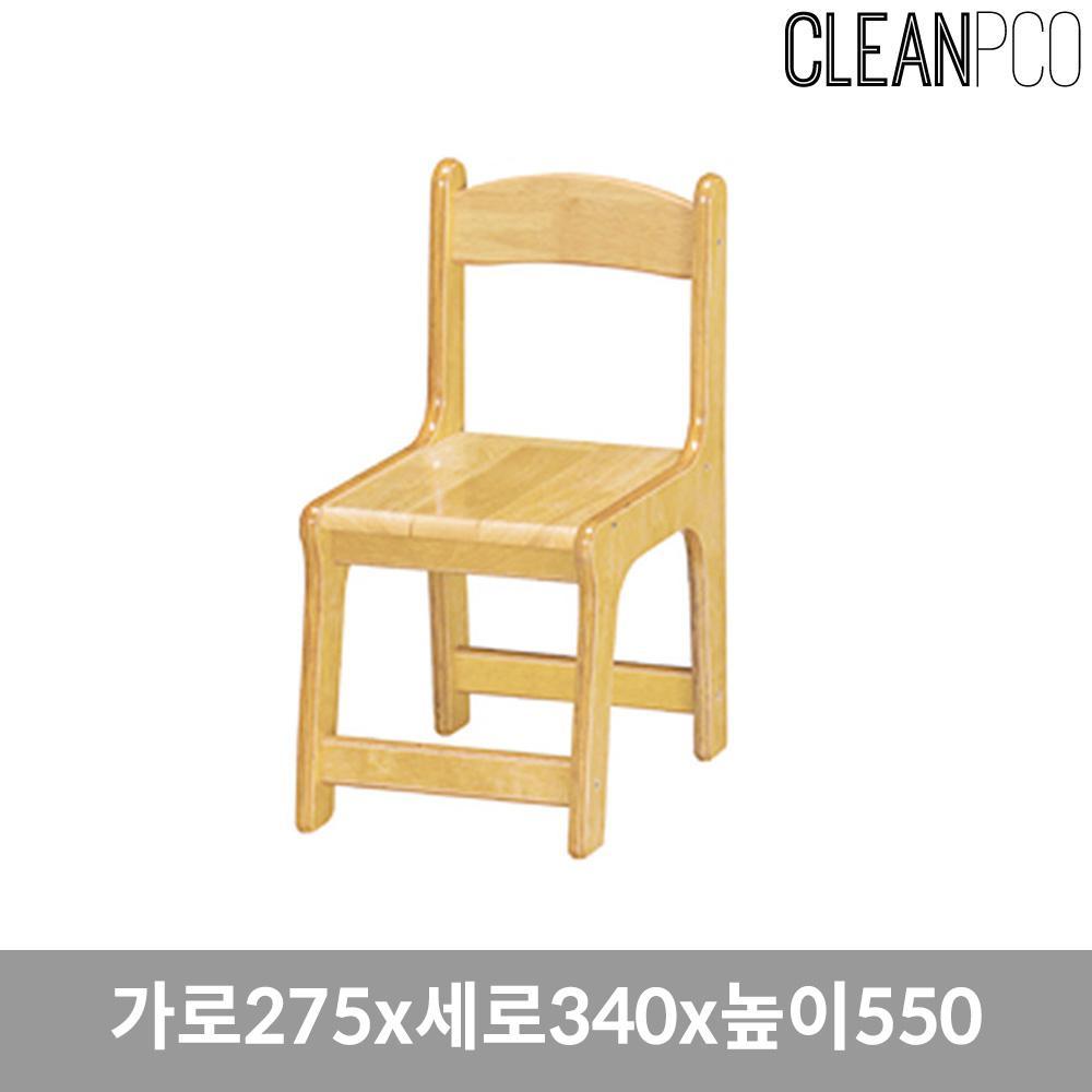 e09 현대교구 원목열린의자(다리자작합판) 유치용 교구 유아교구 어린이교구 어린이집교구 아기교구