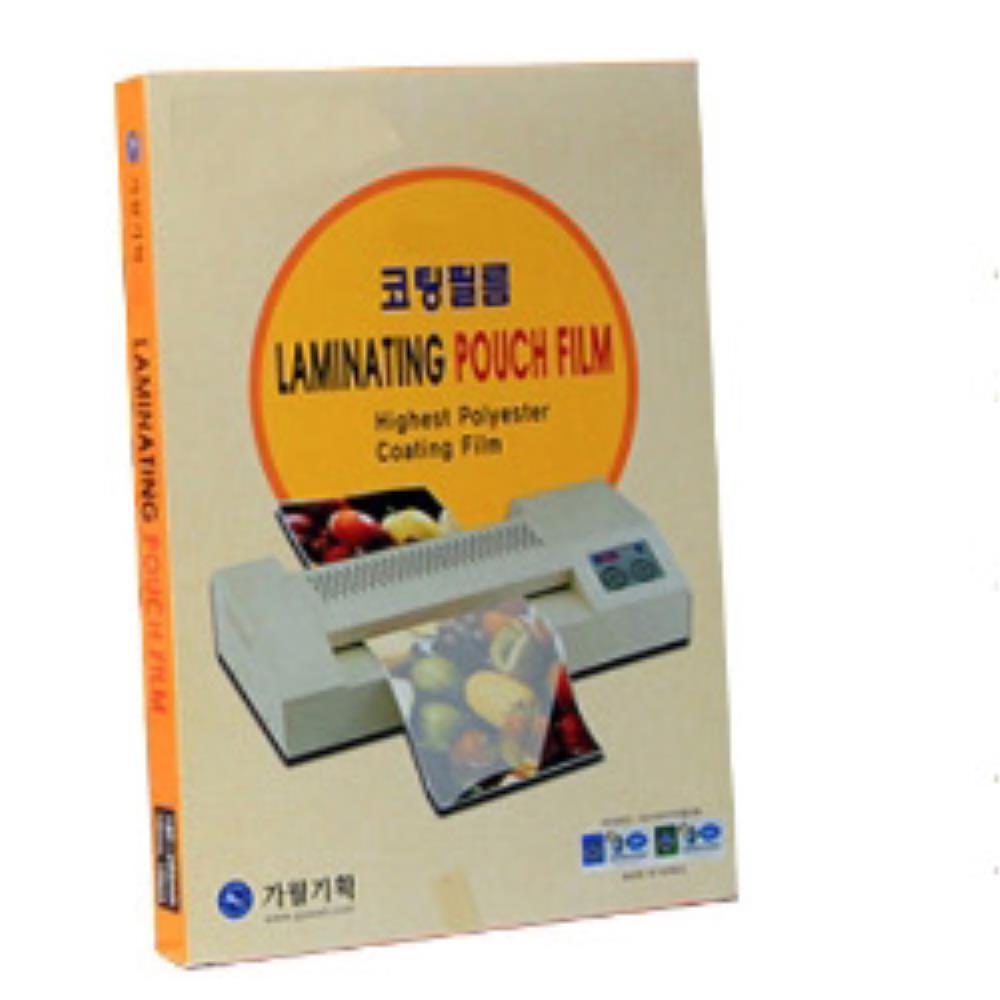 국내산 고품질 일반 코팅필름 A5 100매 인쇄 문서 책