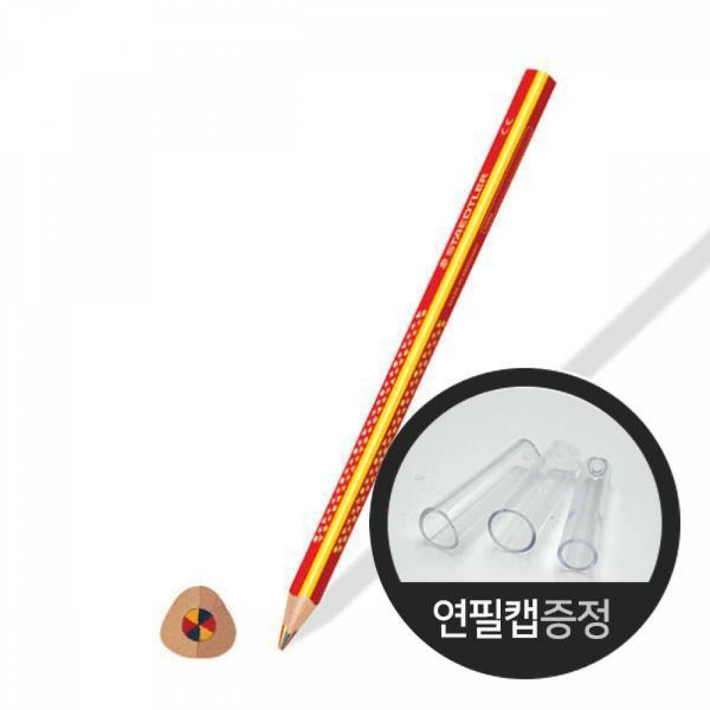 스테들러 노리스 클럽 점보1274 무지개색연필 [제작 로고 인쇄 홍보 기념품 판촉물]