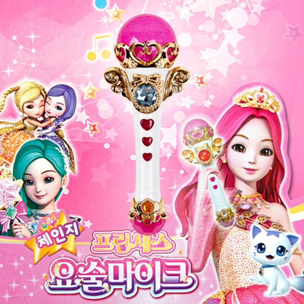 시크릿쥬쥬 별의여신 체인지 프린세스 요술마이크 (랜덤) 장난감 아기장난감 아기선물 유아장난감 애기선물 어린이장난감 어린이선물 인형놀이 보드게임 역할놀이
