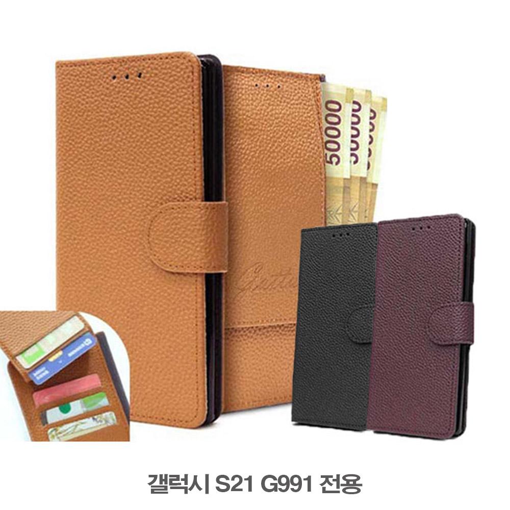 갤럭시S21 G991 씨크릿 천연가죽 카드 지갑케이스