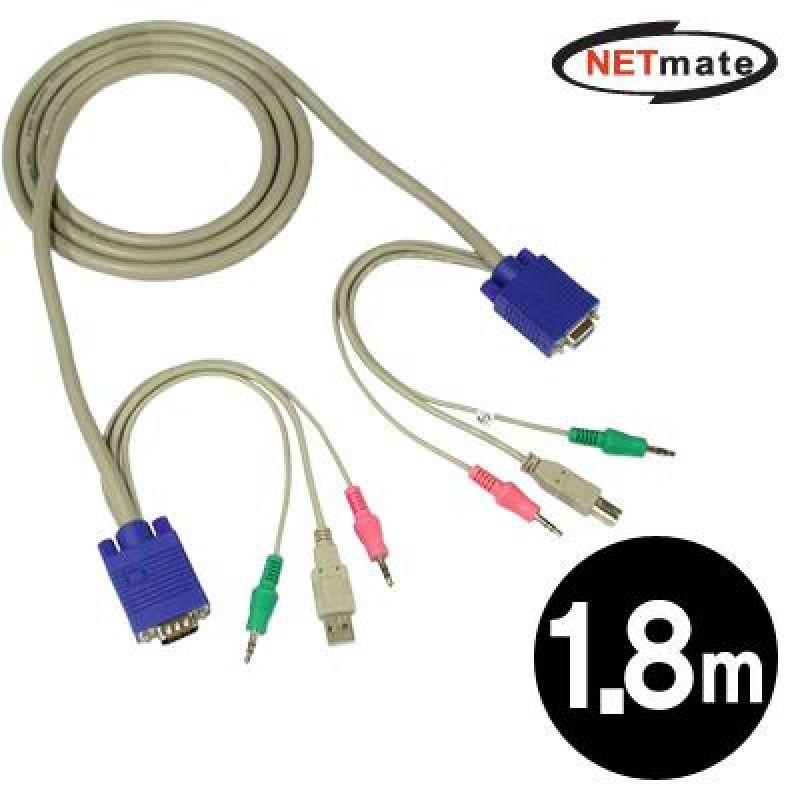 AL_2018C USB 케이블1.8m_ST포함